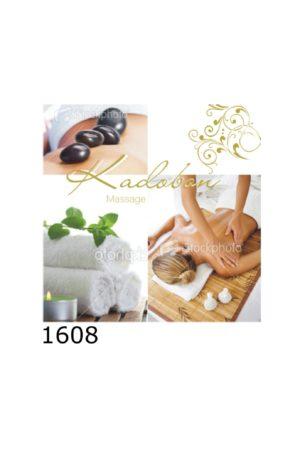 1608 1 300x450 - Kadobon Massage Luxe - 12 stuks - kadobonnen