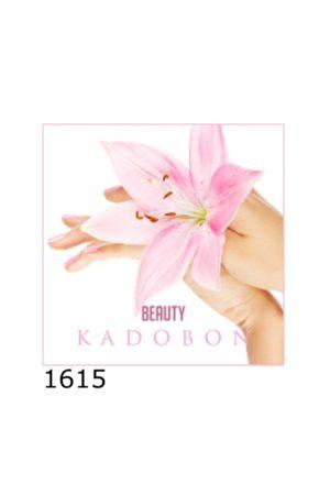 1615 1 300x450 - Kadobon Orchidee - 12 stuks - kadobonnen